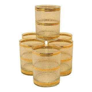 Gold Gilt Textured Glass Rocks Glasses - Set of 6