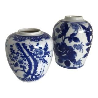 Asian Blue & White Floral Vases - A Pair