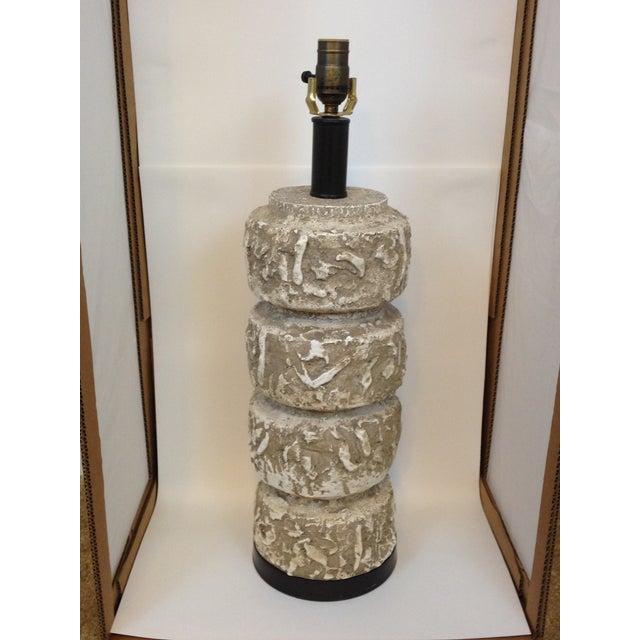 Image of Vintage Brutalist Table Lamp