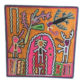 1970s Huichol Shaman Elijio Vicente Yarn Painting