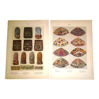 Early 20th Century Eastern European Embroidery Prints - A Pair