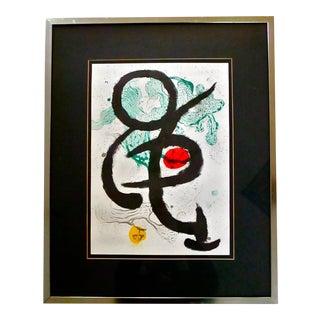 "Joan Miro ""Derriere Le Miroir"" Lithograph"