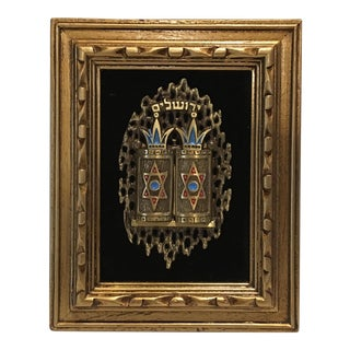 Jewish Framed Brass Piece