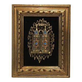 Jewish Framed Brass Piece