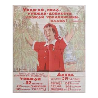 Original 1948 Russian Agricultural Poster, Hemp