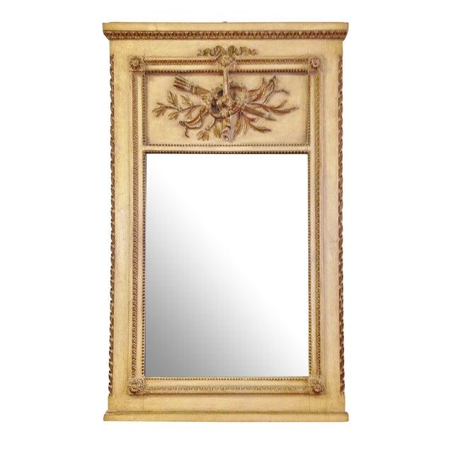 Vintage LXVI Style Painted Trumeau Mirror - Image 1 of 4