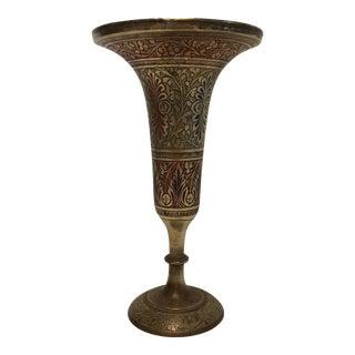 Vintage Brass Etched Vase