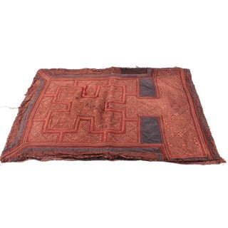 Chinese Maio Guizhou Woven Skirt Panel