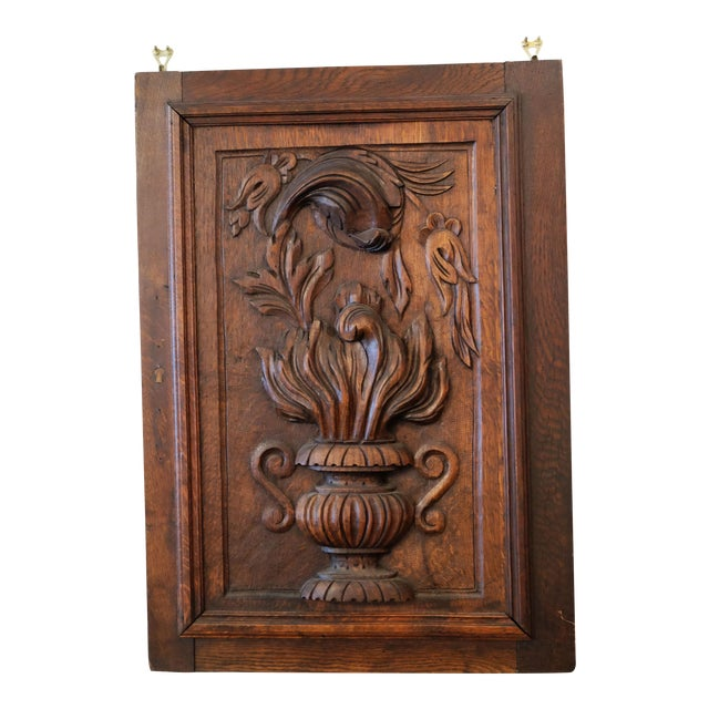 Antique European Carved Walnut Panel - Image 1 of 5