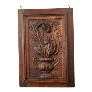 Antique European Carved Walnut Panel