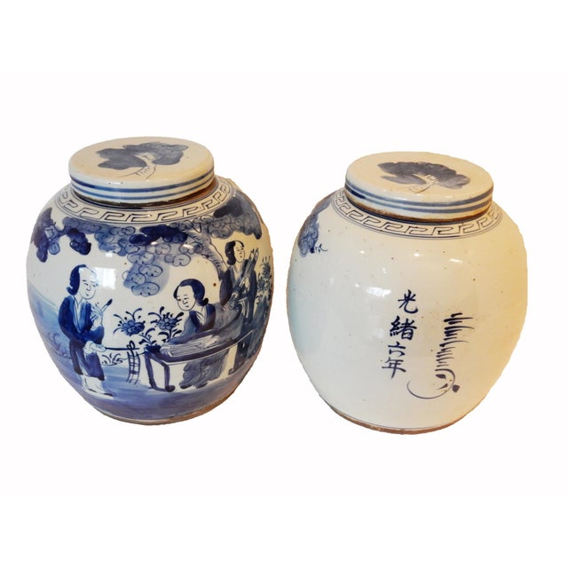 B & W Lidded Ginger Jars - A Pair - Image 4 of 6