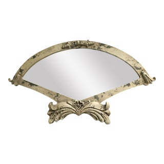 Anthropologie French Fan Mirror