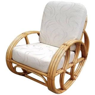 Restored Franco Albini Style Rattan Rocking Chair