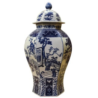 Chinese Blue & White Hexagon Jare