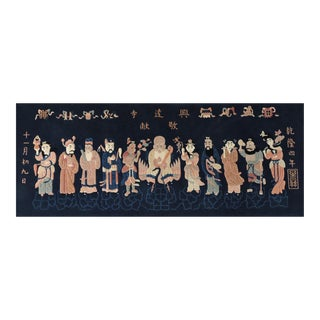 Antique Eight Immortals Navy Blue Peking Rug- 2′6″ × 5′12″
