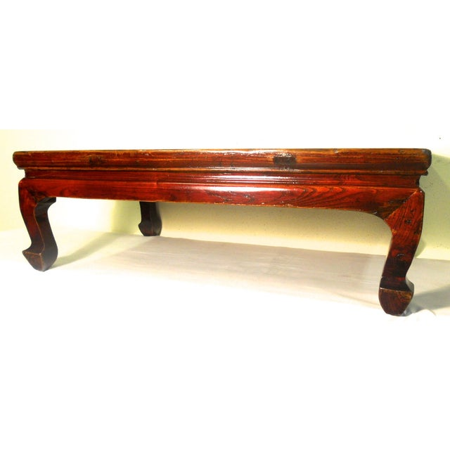 Antique Chinese Ming Coffee Table 1800 1849 Chairish