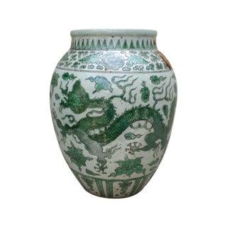 Vintage Emerald Dragon Vase