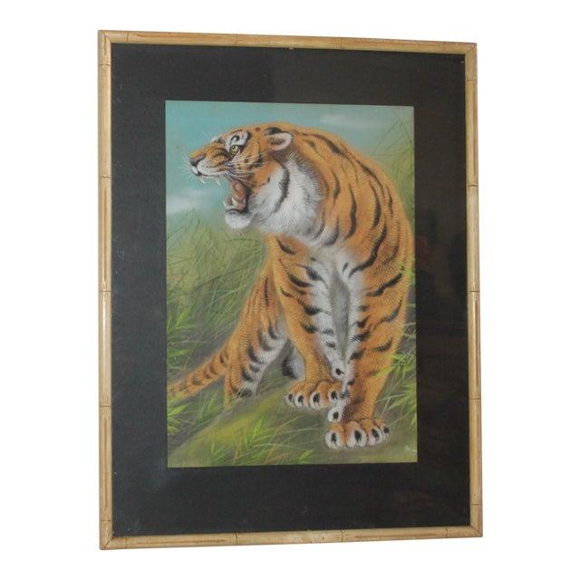Amazing Pastel Art Tiger Painting W/Bamboo Frame - Image 1 of 8