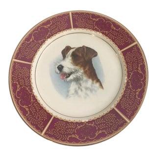 Vintage Dog Plate