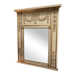 Very Large Trumeau Mirror From Mirror Fair NYC