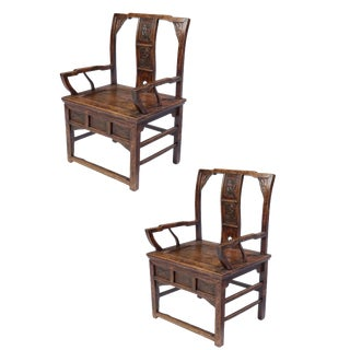 Carved Chinese Arm Chairs - A Pair