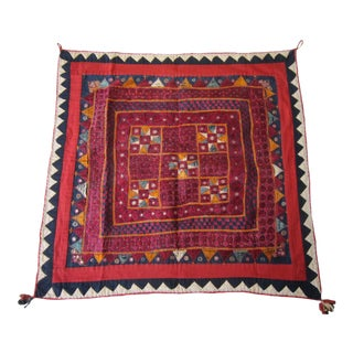 Vintage Hand Embroidered Textile Tapestry