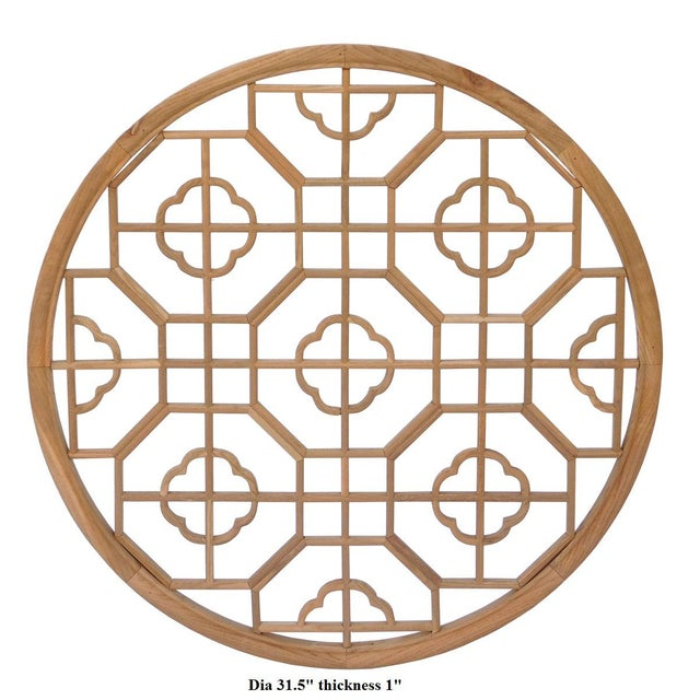 Image of Chinese Geometric Wall Panel