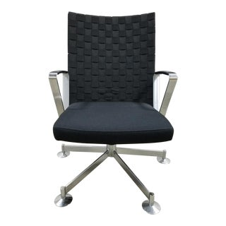 Davis Woven Back Swivel Lounge Chair