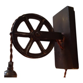 Industrial Wheel Sconce Lamp