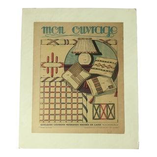 Original 1950's Vintage French Pillow Design Illustration