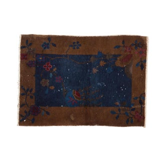 Antique Fette Li Rug Mat - 2' x 2'9""