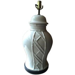 Large White Bamboo Ginger Jar Lamp