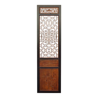Chinese Two Brown Geometric Flower Bird Accent Wall Panel Headboard