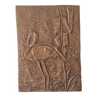 Flamingo Bird & Tropical Background Copper Relief