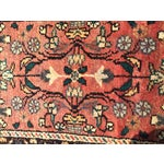 Image of Hamadan Persian Rug - 1′5″ × 2′3″
