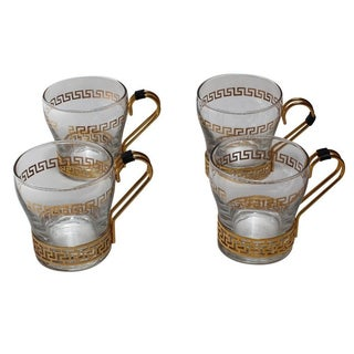 Greek Key Coffee Cups - Set of 4