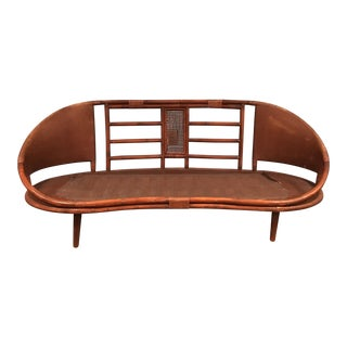 Vintage Curved Bamboo & Woven Cane Sofa