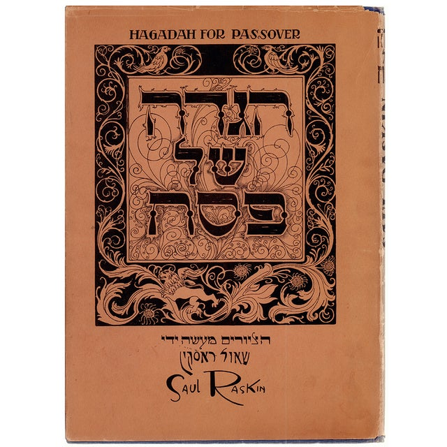 'Hagadah for Passover' by Saul Raskin - Image 1 of 3