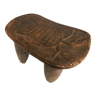Senufo Turtle Design Low Milk Stool
