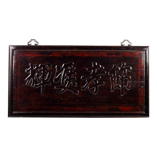 Chinese Carved Shop Sign