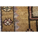 "Image of Traditional Turki̇sh Wool Rug - 2'7"" x 11'3"""