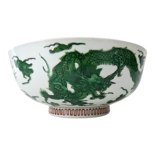Vintage Japanese Green Dragons Bowl