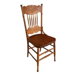Vintage Oak Pressed Back Dining Side Chair