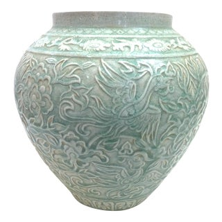 Antique Chinese Celadon-Glazed Large Ovoid Form Vase