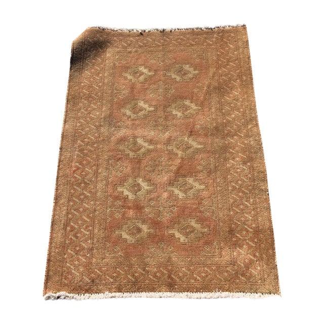 "Vintage Turkaman Brown Persian Rug - 2' x 2'11"" - Image 1 of 8"
