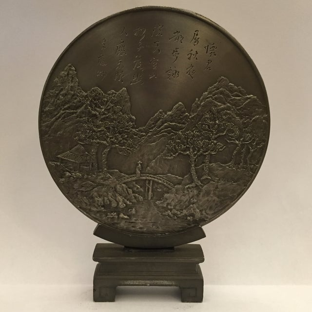 Selangor Pewter Collector's Asian Motif Plate - Image 11 of 11