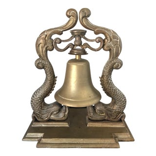 Antique Brass Serpent Bell