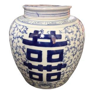 Chinese Cache Pot