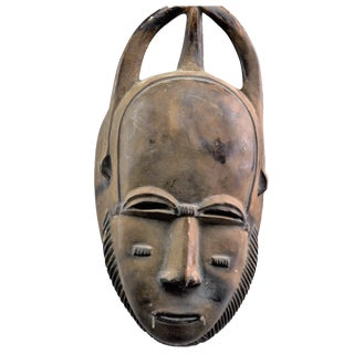 Austin Productions African Tribal Mask