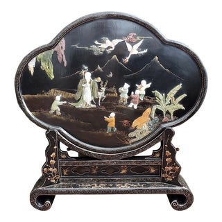 Late 19th C. Oriental Black Lacquer Table Screen